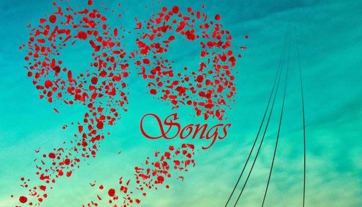 99 Songs Movie OTT Release Date