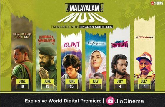 Malayalam Mojo