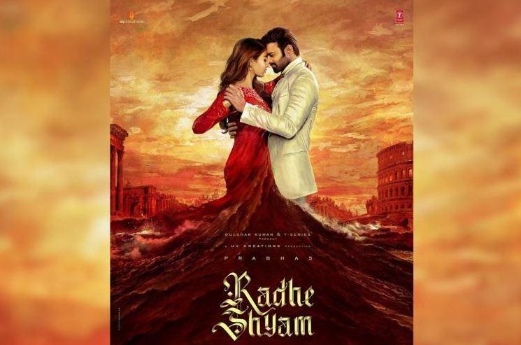 Radhe Shyam OTT Release Date