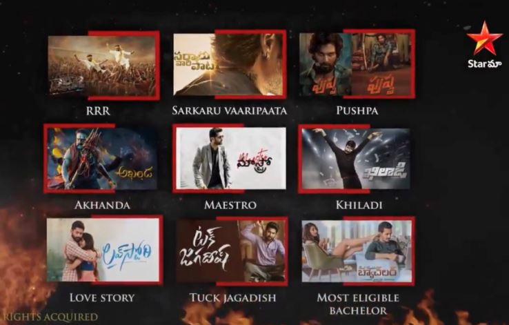 star maa satellite rights and upcoming movies