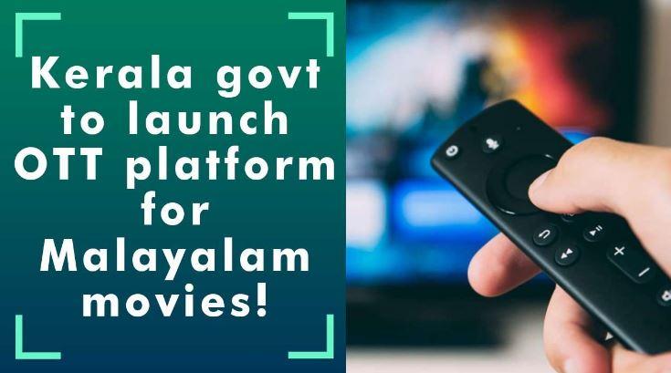 Kerala Govt OTT platform