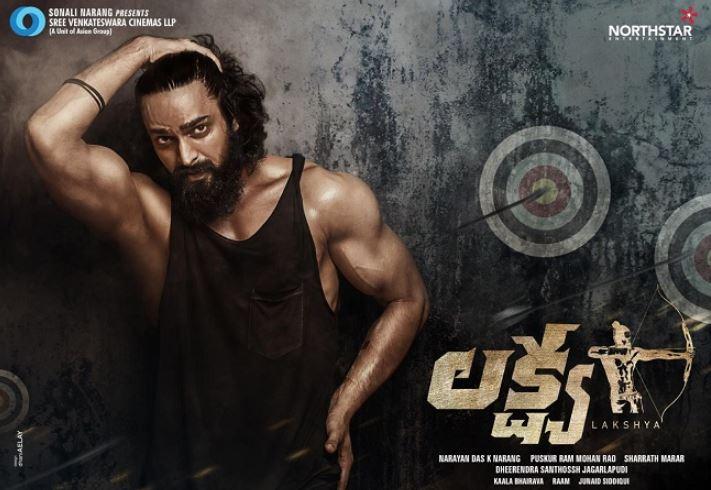 Lakshya OTT Release Date