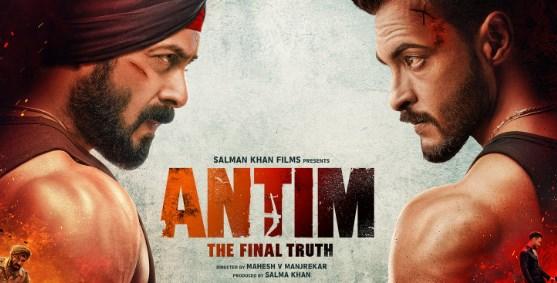 Antim Movie OTT Relase Date