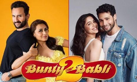 Bunty Aur Babli 2 Movie OTT Release Date