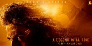 Shamshera Movie OTT Release Date