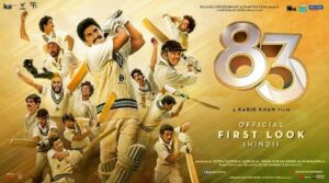 This is 83 Movie OTT Release Date