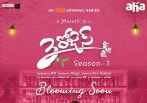 3 Roses Web Series OTT Release Date