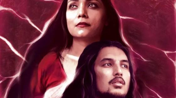 Aamis Movie OTT Release Date