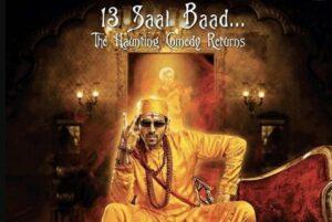 Bhool Bhulaiyaa 2 Movie OTT Release Date