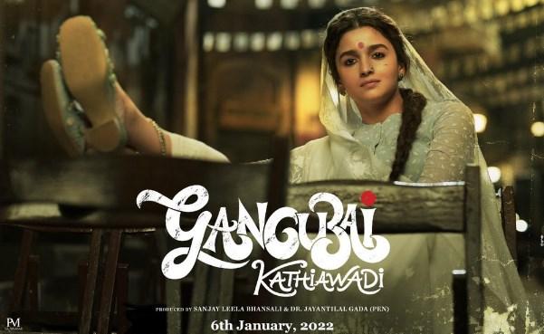 Gangubhai Kathiawadi Movie OTT Release Date