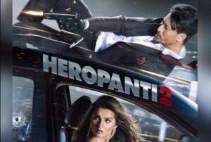 Heropanti 2 Movie OTT Release Date