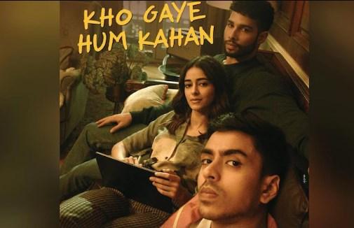 Kho Gaye Hum Kahan Movie OTT Release Date