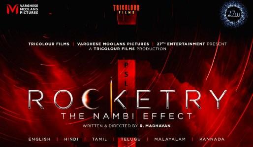 Rocketry Movie OTT Release Date