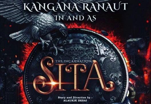 Sita Movie OTT Release Date