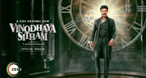 Vinodhaya Sitham Movie OTT Release Date